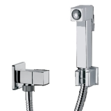 KIT1500: Pre-set Warm Water Bidet Shower Kit