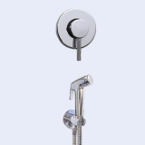 KIT4000:Hot / Cold Water Bidet Shower Kit