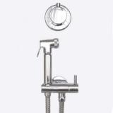 KIT6200 Warm Water Bidet Shower Kit